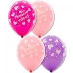 """Воздушные шары """"Люблю тебя Сердца"""""""