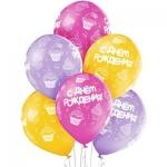 """Воздушные шары """"С Днем Рождения Кексики"""""""