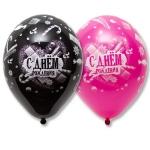 """Воздушные шары """"С Днем Рождения Сладости"""""""