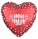 Фольгированный шар сердце Ты чудо