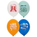 Воздушные шары 23 февраля с приколами