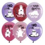 """Воздушные шары """"Позитивные Ламы"""""""