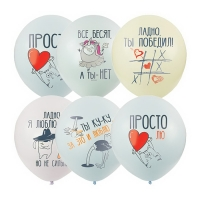 """Воздушные шары """"Про любовь"""" Макарунс"""