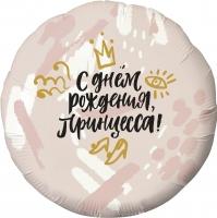 """Шар """" С Днем Рождения, Принцесса!"""" Нежно-розовый"""