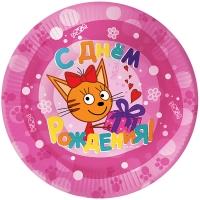 Тарелки (7''/18 см) Три Кота, С Днем Рождения!, Розовый, 6 шт