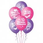 """Воздушные шары """"Та еще штучка"""" для Леди"""