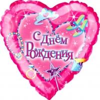 """Фольгированный шар """"Сердце с днем рождения принцессе"""""""