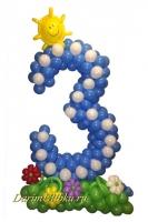 Цифра 3 из воздушных шаров с солнышком