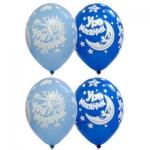 """Воздушные шары на выписку """"Ура мальчик"""""""