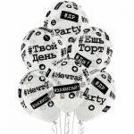 """Воздушные шары """"Хэштеги"""" прозрачные"""