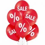 """Воздушные шары """"Sale"""""""
