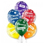 """Воздушные шары """"Хэштеги"""" разноцветные"""