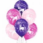 """Воздушные шары """"С днем рождения"""" единороги"""