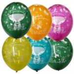"""Воздушные шары """"С Днем Рождения Лиса"""""""