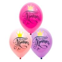"""Воздушные шары с гелием """"Маленькой Принцессе"""""""