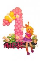Цифра на день рождения из воздушных шаров с принцессой