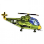 Воздушный шар вертолет военный