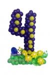 Цифра 4 из воздушных шаров с улиткой