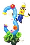 Цифра из воздушных шаров с Миньоном