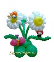 """Цветы из воздушных шаров """"Ромашки большие"""""""