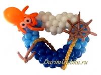 """Фигура из воздушных шаров """"Сердце морское"""""""