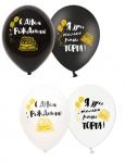 """Воздушные шары """"С днем рождения"""" черные, белые"""