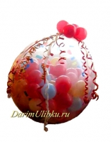 Шар Сюрприз из воздушных шаров