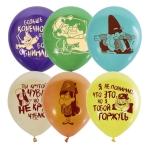 """Воздушные шары """"Гравити Фолз"""""""