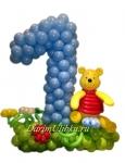Цифра из воздушных шаров с Винни