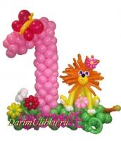 Цифра из воздушных шаров с львенком розовая