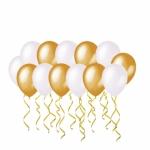 Воздушные шары с гелием белые и золотые