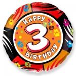Фольгированный шар круг цифра 3
