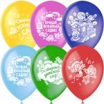 """Воздушные шары """" До свидания, детский садик"""""""