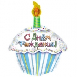 Воздушный шар С Днем рождения кекс