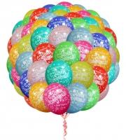 """Воздушные шары с гелием """"С днем рождения!"""" звездочки"""