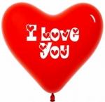 """Воздушные шары сердца """"I love you"""""""