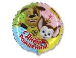 """Фольгированный шар с днем рождения """"Барбоскины"""""""