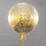 Большой шар с золотым конфетти круги