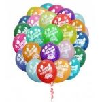 """Воздушные шары с гелием """"С днем рождения!"""" тортик."""