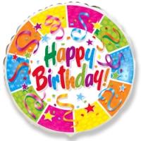 Воздушный шар С Днем рождения вечеринка
