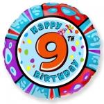 Фольгированный шар круг цифра 9