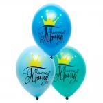 """Воздушные шары с гелием """"Маленький Принц"""""""