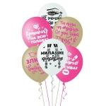 """Воздушные шары """"Для истинных леди"""""""