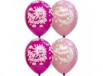 """Воздушные шары на выписку """"Ура девочка"""""""