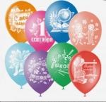 Воздушные шары 1 сентября